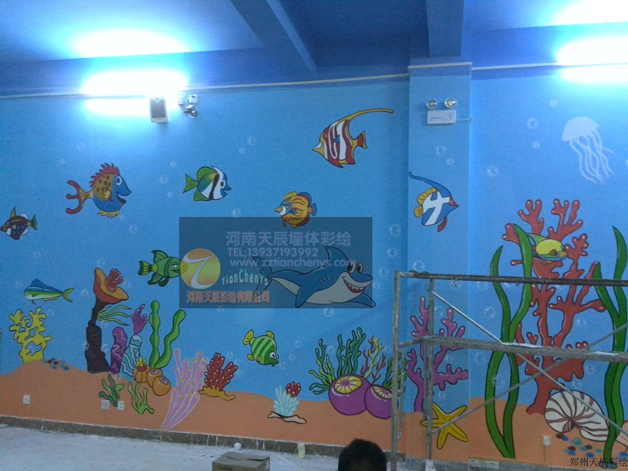 幼儿园墙体彩绘童趣幼儿园1